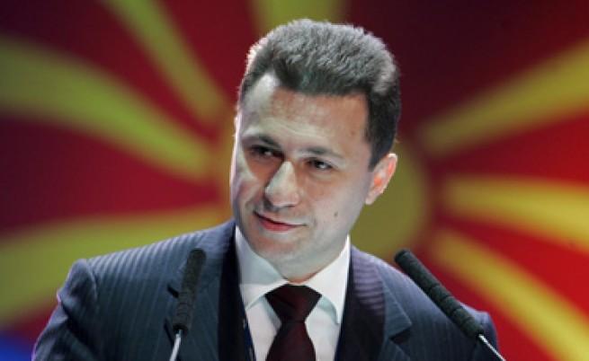 Македонски интелектуалци: Груевски превръща Скопие в карикатура