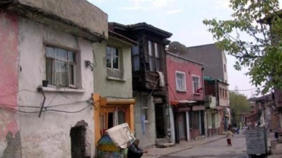 Ликвидират циганска махала в Истанбул