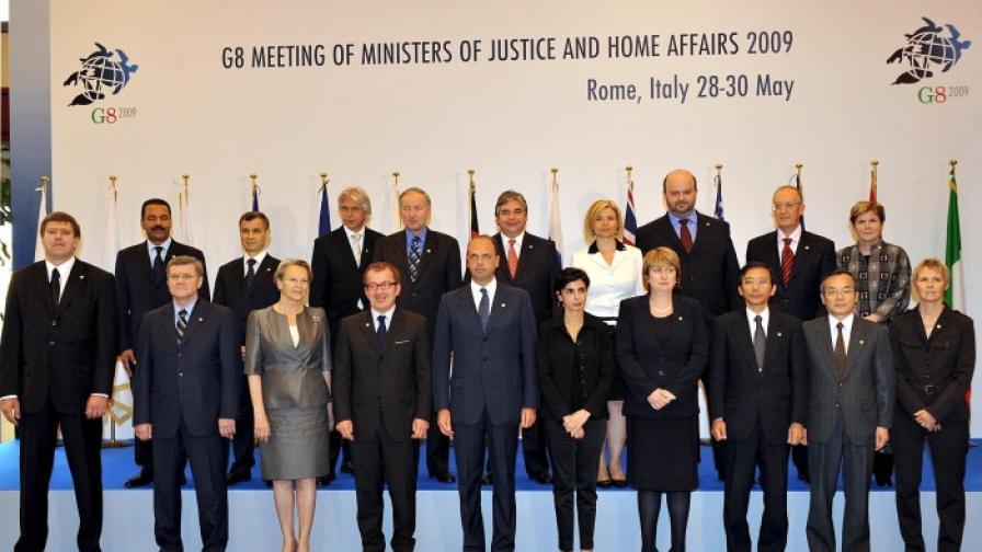 Г-8: Да действаме като прокурора Фалконе