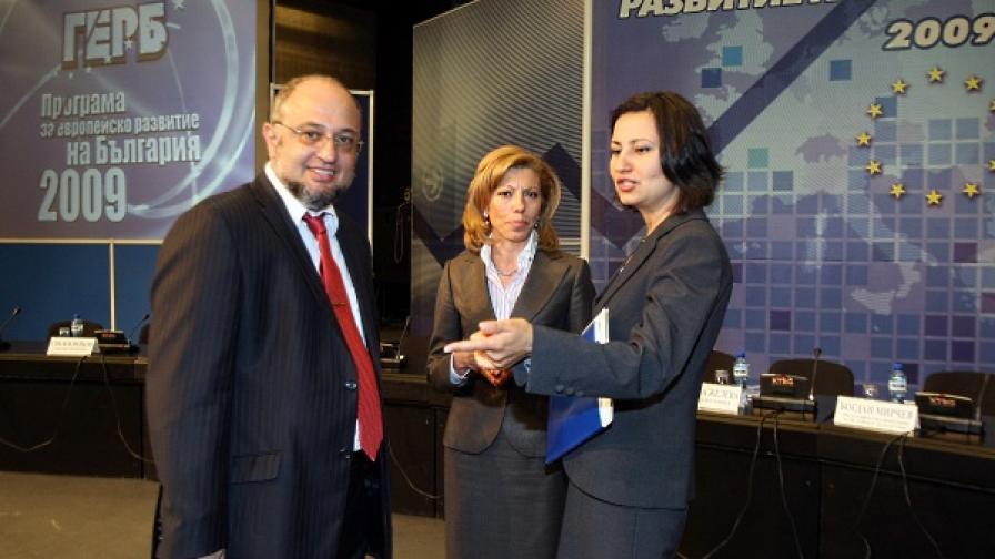 Българските евродепутати