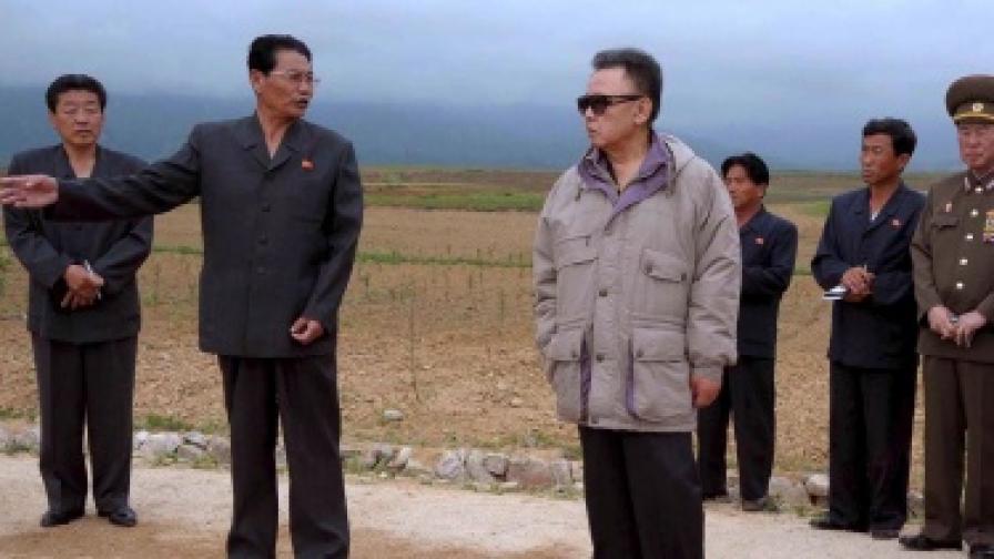 Ким Чен-ир