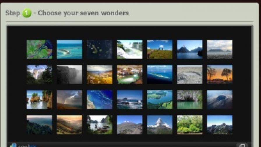 На сайта на инициативата за Новите седем природни чудеса целият свят може да гласува за фаворита си