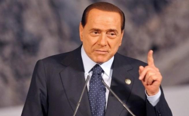 Берлускони организирал само