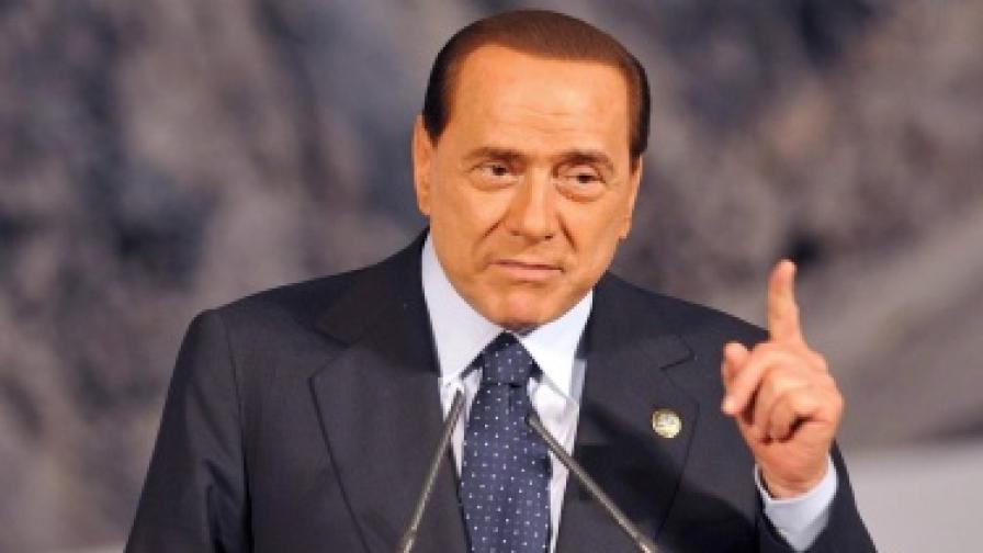 """Берлускони организирал само """"симпатични тържества"""""""