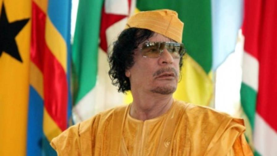 Либийският лидер Муамар Кадафи