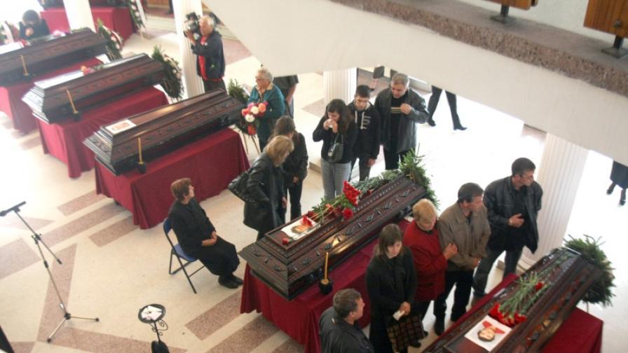 Поклонение и опело в Пирдоп и Антон