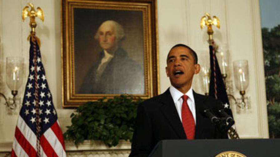 Обама обявява намеренията си