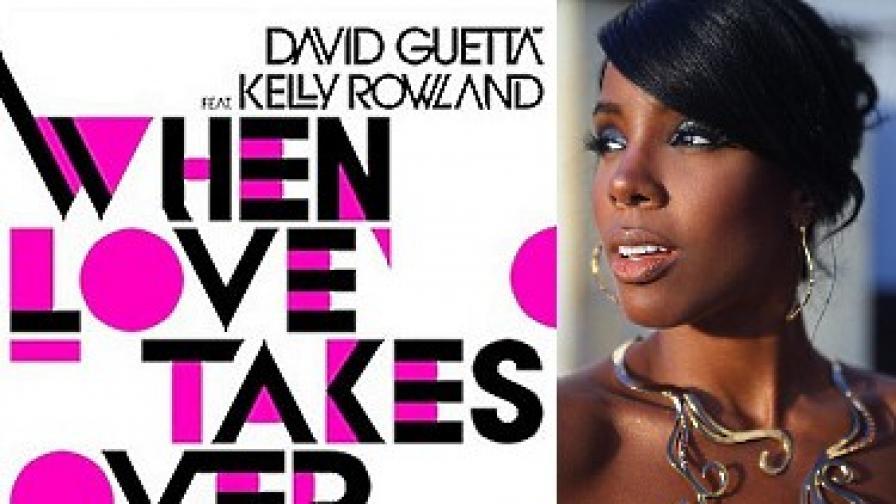 Кели Роуланд и обложката на сингъла й с Дейвид Гета