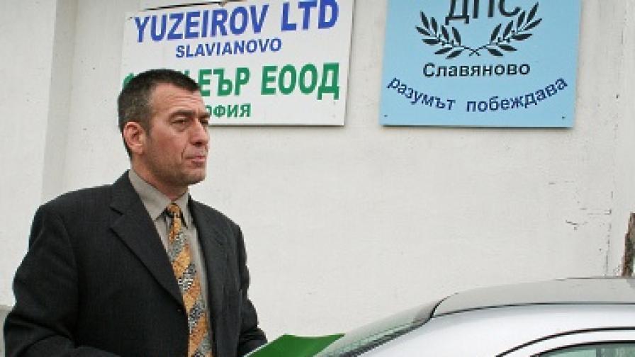 Юзеир Юзеиров