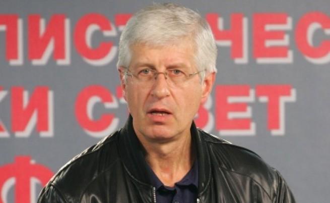 Р. Овчаров: Сергей, иди си с мир