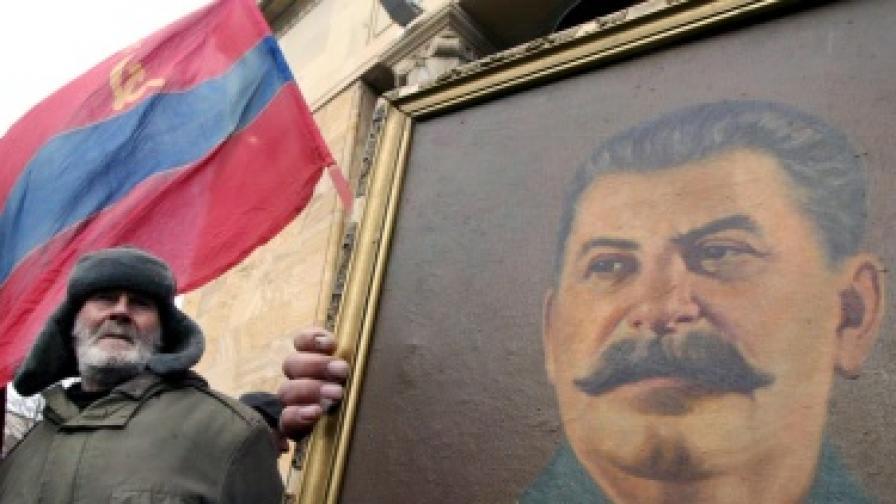Съдът отхвърли иска за клевета срещу Сталин