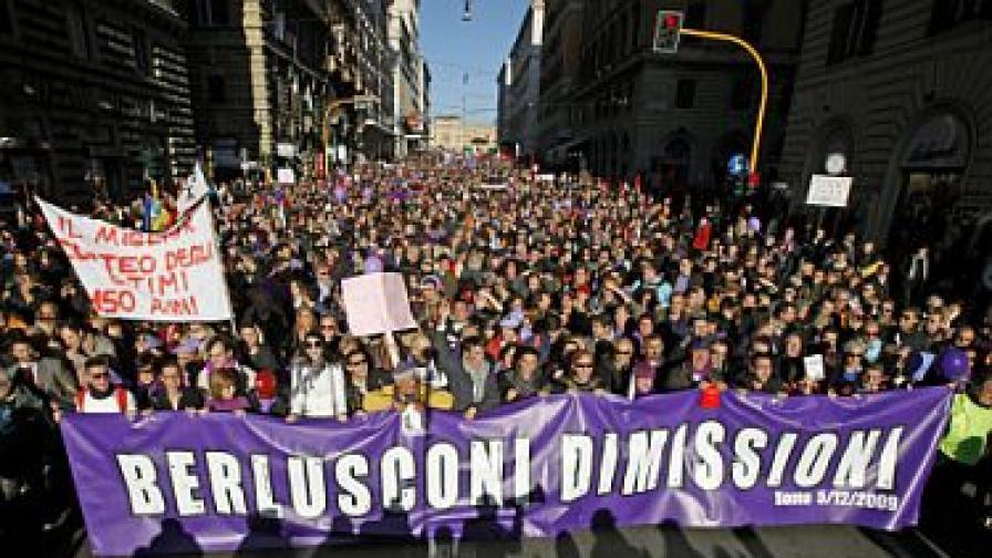 "Над 350 хил. души казаха ""не"" на Берлускони"