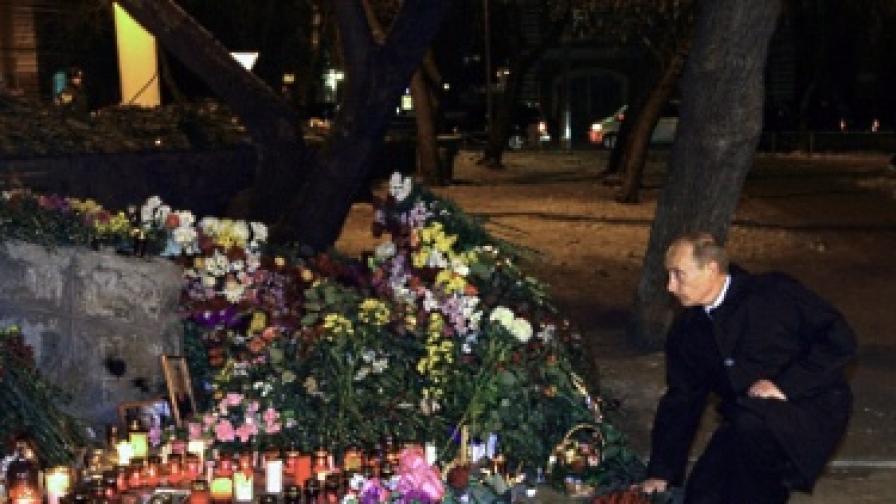 Руският премиер Владимир Путин посети мястото на трагедията на 8 декември