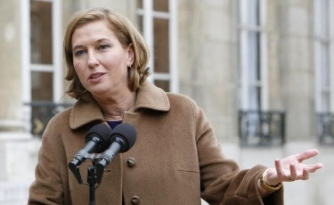 Британски съд нареди арест за израелска министърка