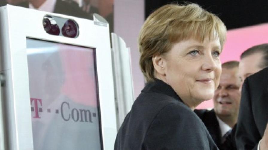 Германия на съд заради следенето в интернет