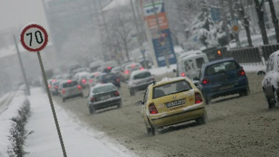 София, 18 декември 2009