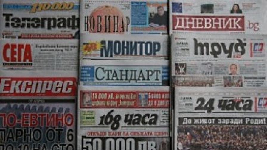 """Труд"": Дянков остави лекарите без пари"