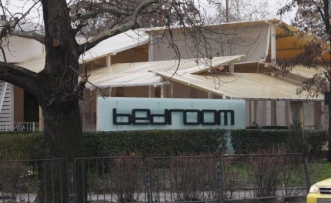 Масов бой с изстрели в Пловдив