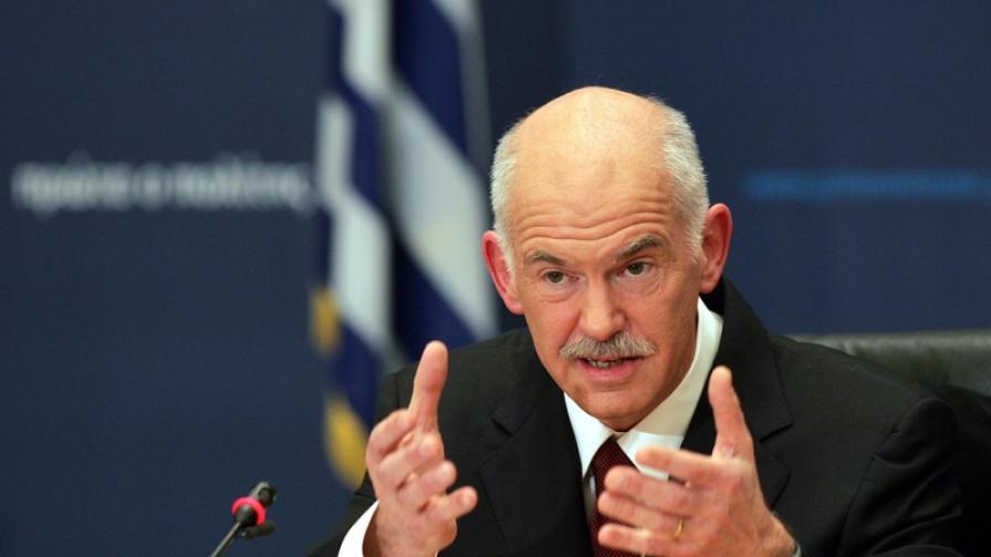 Гърция: Правителствена програма за излизане от кризата
