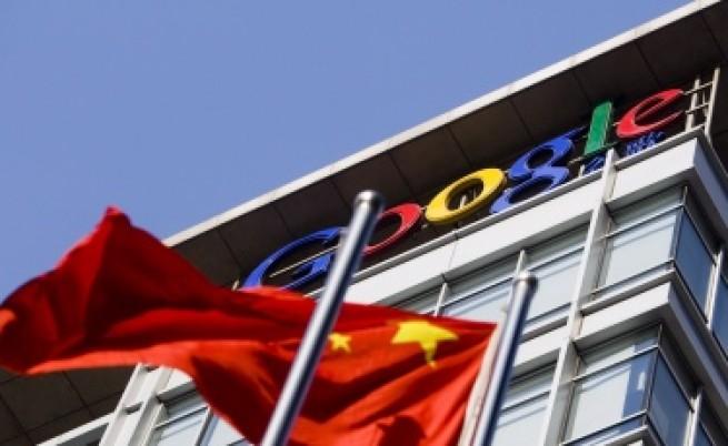 Пекин: Ще контролираме интернет