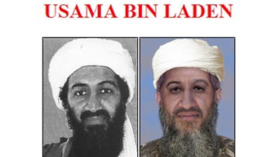 Как изглежда Бин Ладен сега