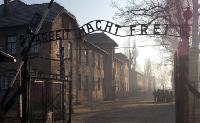 Аушвиц - 65 години по-късно