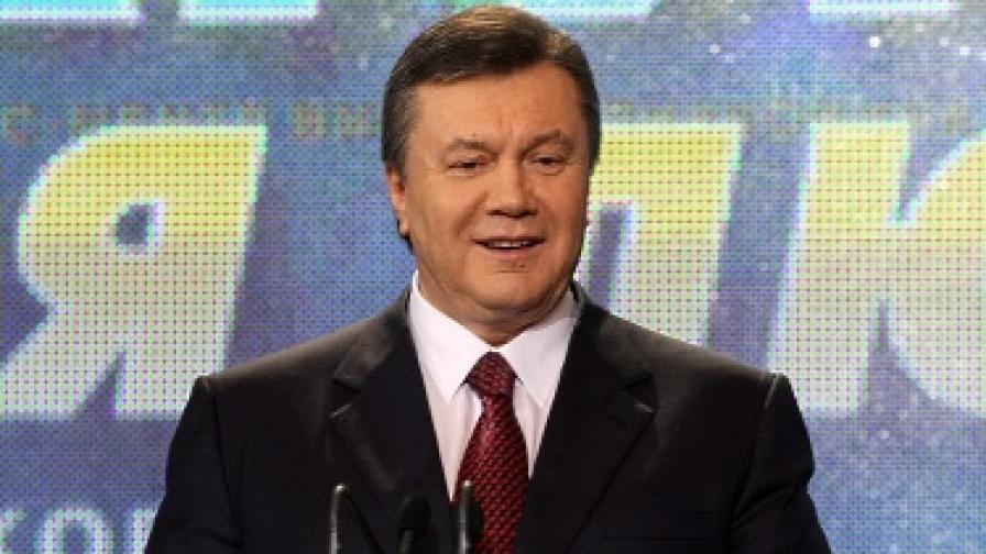 Янукович е новият президент на Украйна