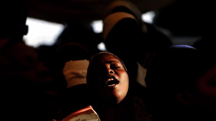 Колко са жертвите в Хаити?