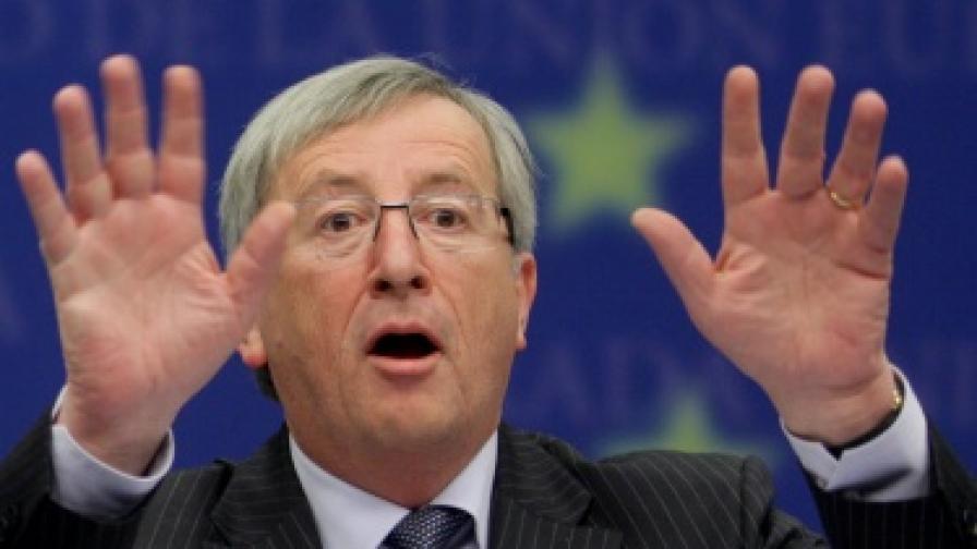 Председателят на Еврогрупата Жан-Клод Юнкер
