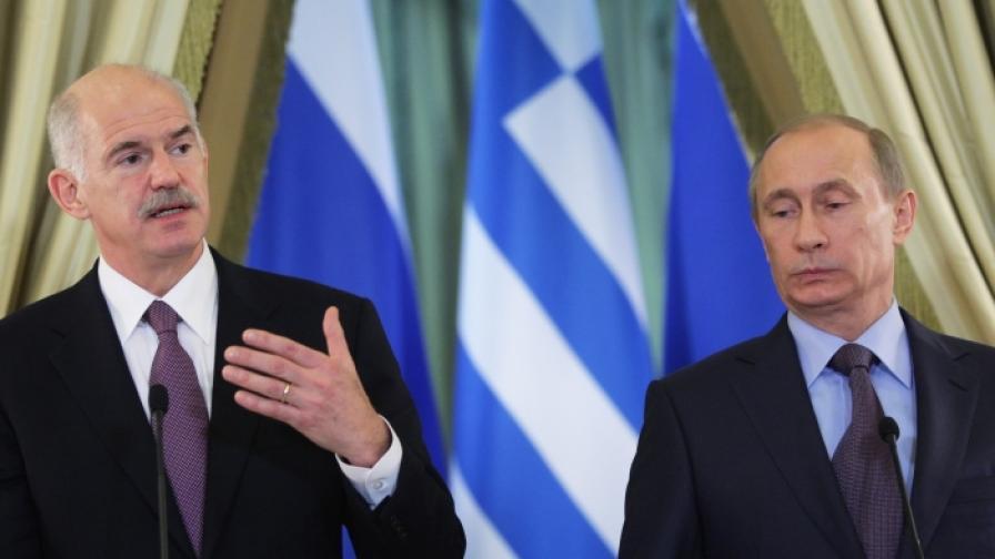 Папандреу не търсел помощ в Москва