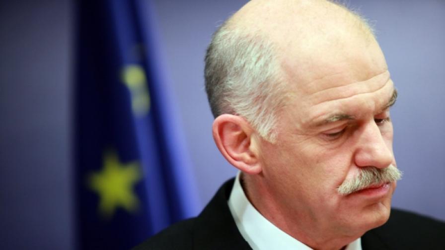 Папандреу: Оцеляването на Гърция е заложено на карта