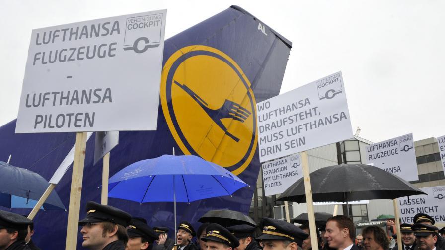 """Стачката в """"Луфтханза"""" спира до 9 март"""