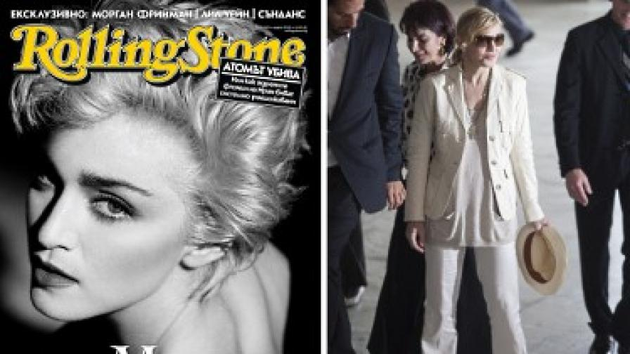 """Мадона в новия """"Ролинг стоун"""" - за скандалите и провокациите"""