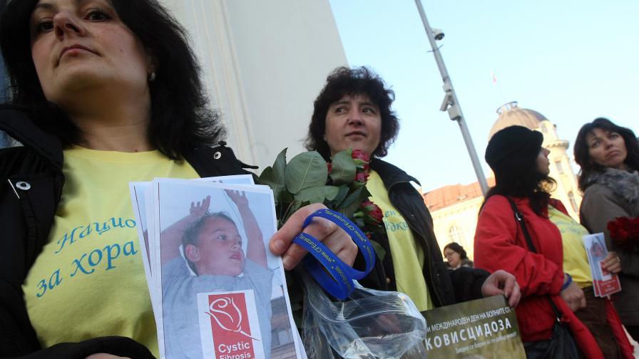 Майки на болни от муковисцидоза деца в Международния ден на болните от муковисцидоза, 20 ноември