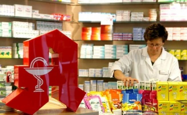 Аптекарка не дава противозачатъчни