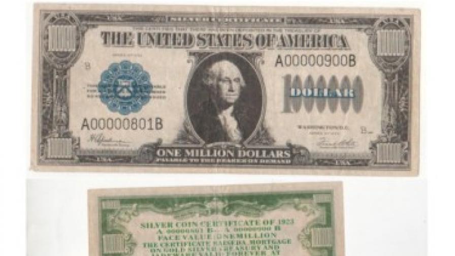 Банкнотата, заловена на софийското летище