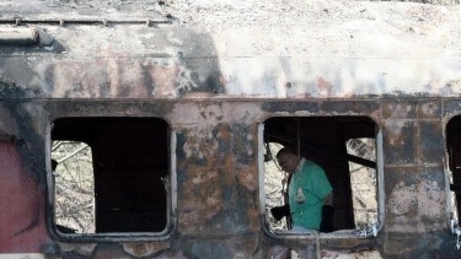 Ще искат най-тежки наказания за виновните за пожара във влака София-Кардам