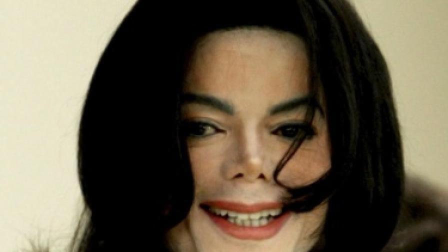 Майкъл Джексън си отиде завинаги на 25 юни 2009 г.