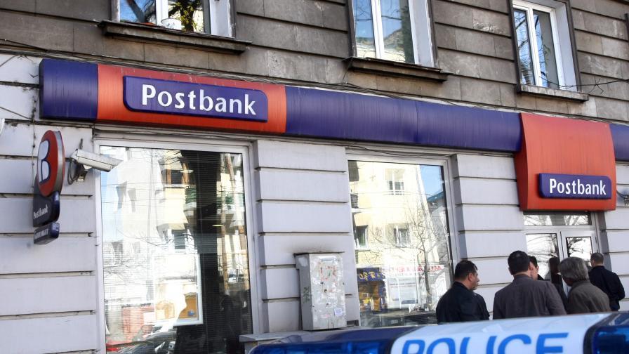 """Обраха клон на """"Пощенска банка"""" в центъра на София"""