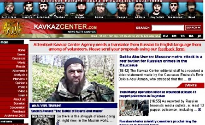Чеченски лидер пое отговорност за атаката в Москва