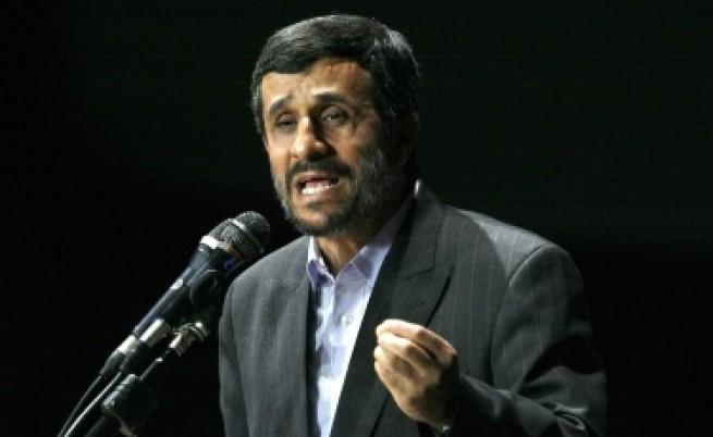 Иран с трето поколение центрофуги за обогатяване на уран