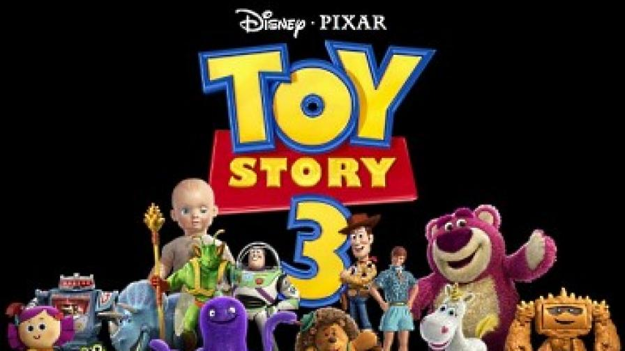 "Старите и новите герои в ""Играта на играчките-3"""