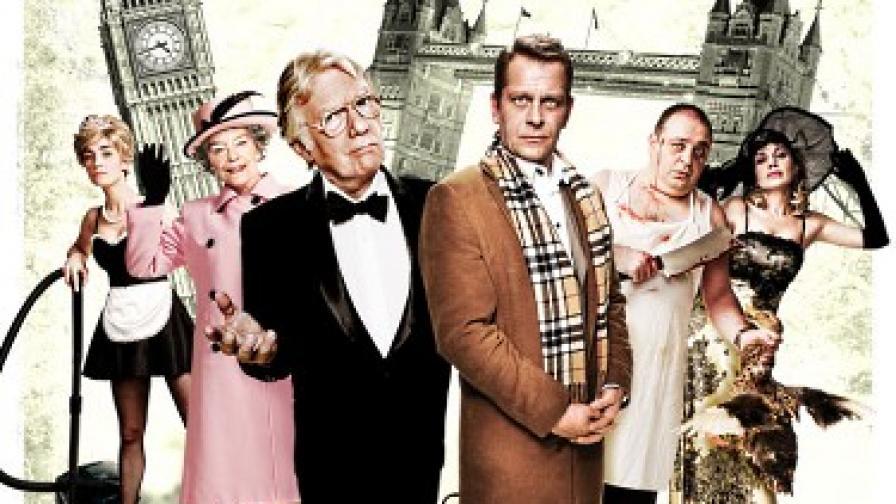 """Героите на """"Мисия Лондон"""" на плаката за филма"""
