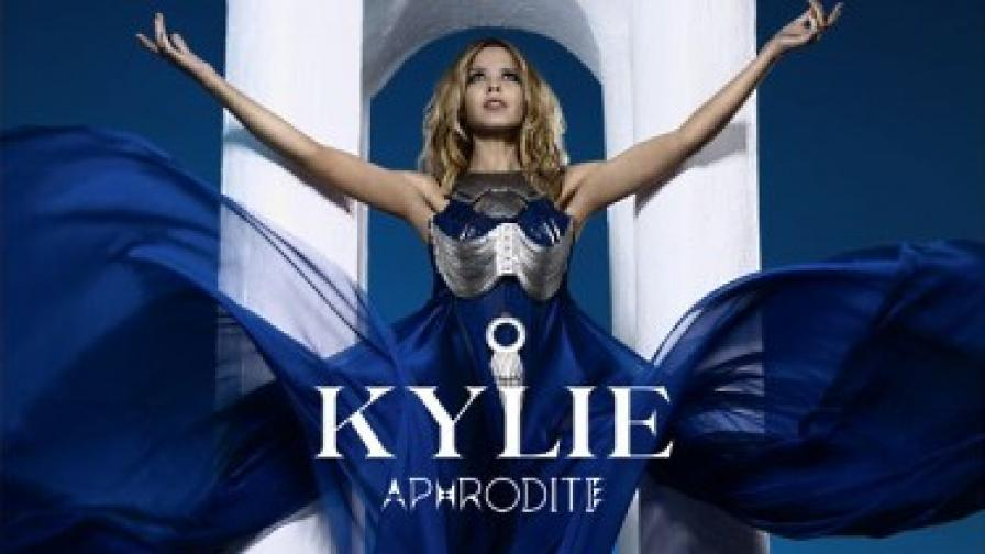 Кайли като Афродита на обложката на новия си албум