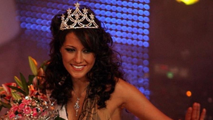 Избраха новата Мис България