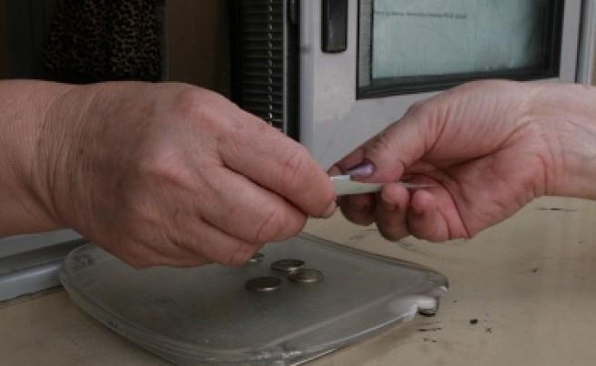 Обраха бюро за абонаментни карти в София