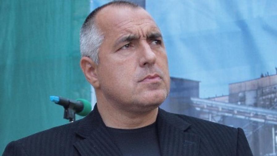 Премиерът Борисов заяви, че не е виновен за това, което е наследил