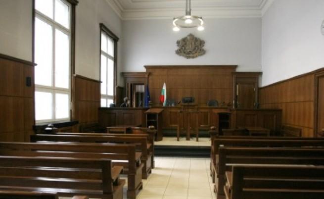 Специален съд за