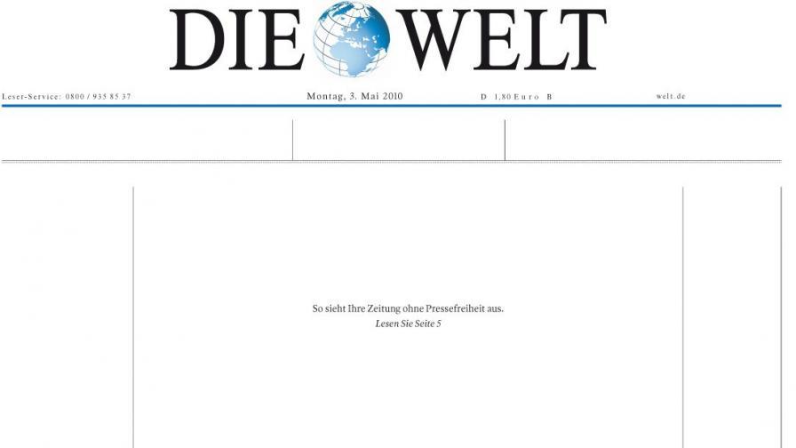 """Вестник """"Велт"""" - с празна първа страница на 3 май"""