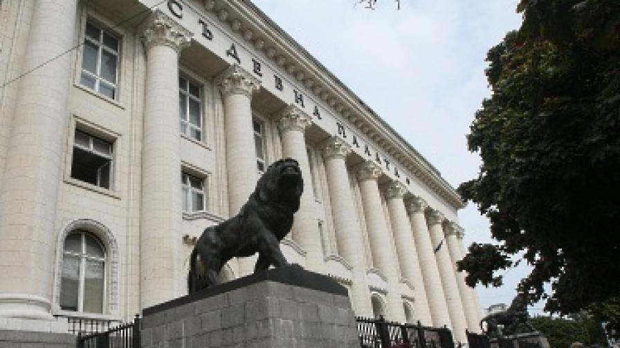 Съдебната палата в София